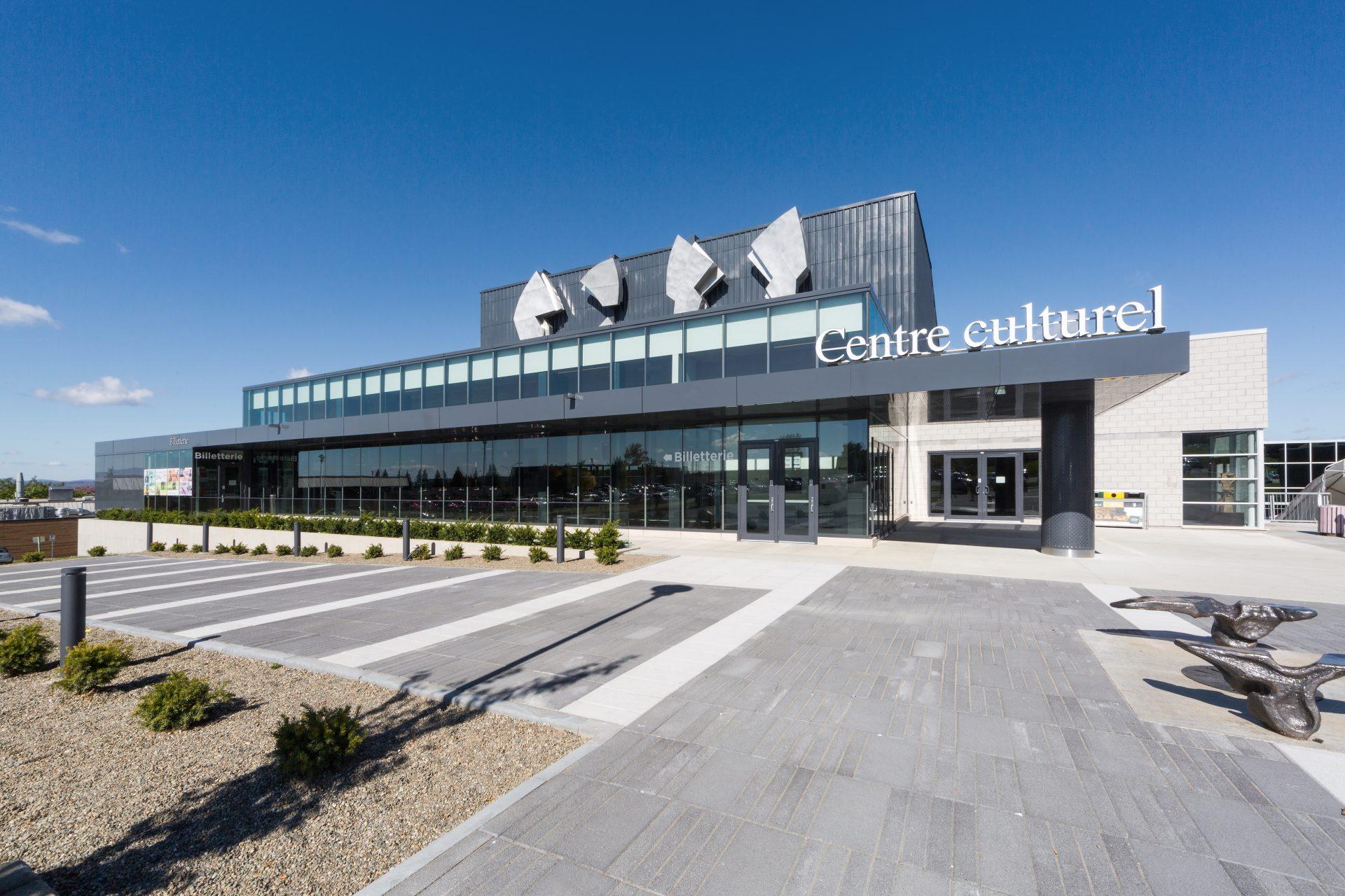Centre culturel de l'U de S 36