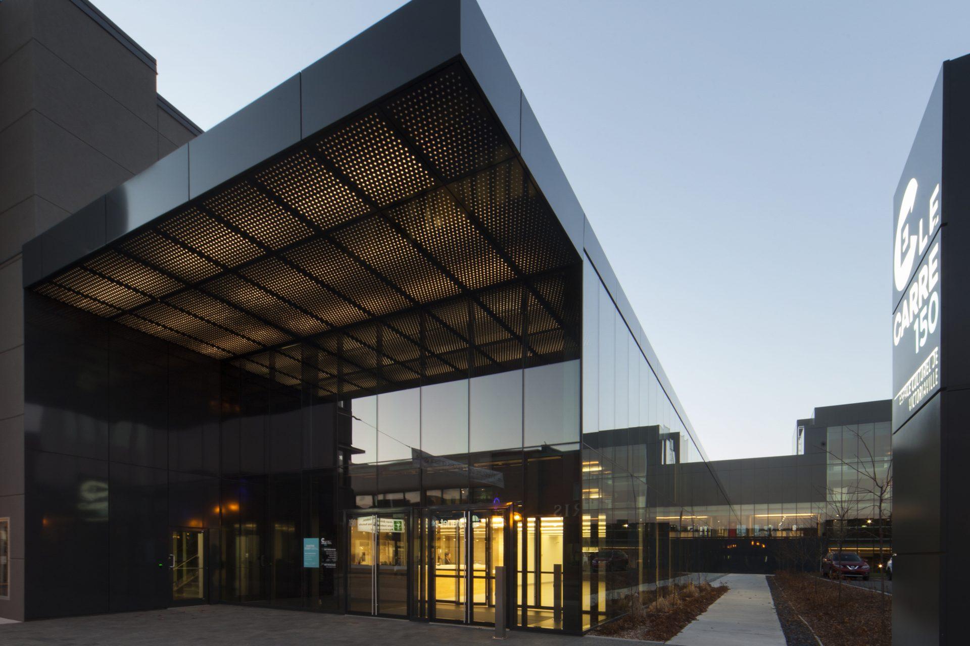 Centre de diffusion culturel à Victoriaville