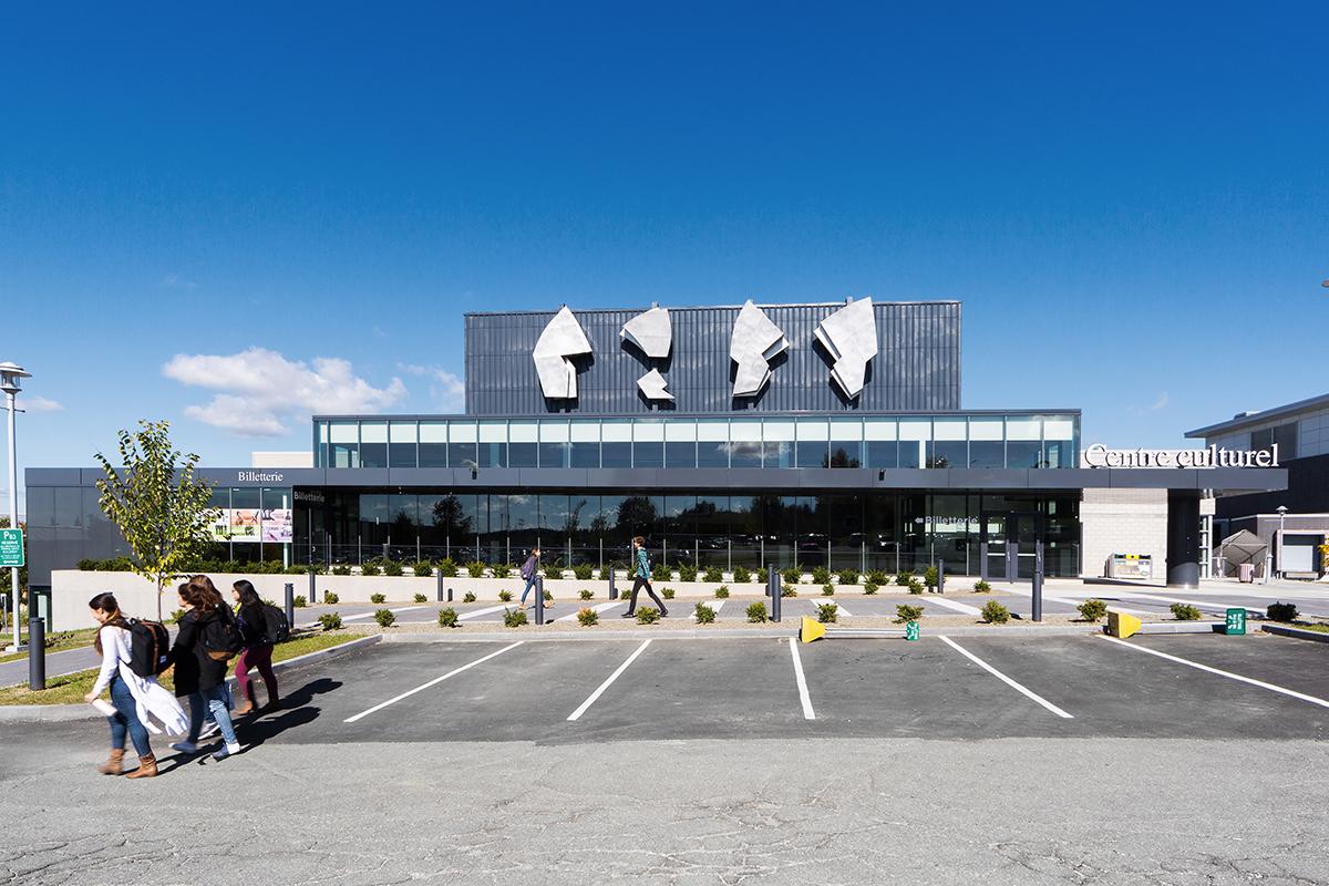 Centre culturel de l'Université de Sherbrooke