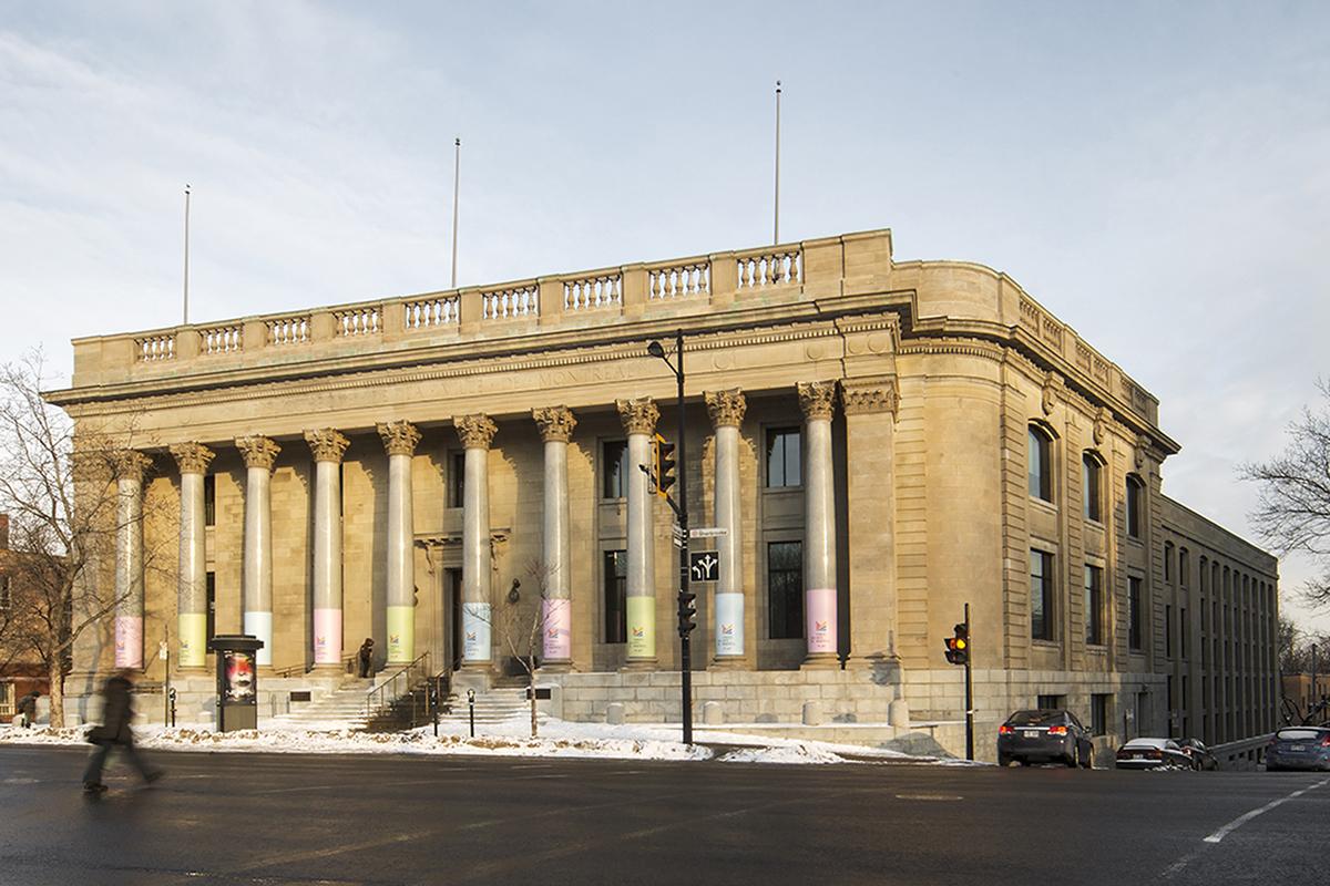 Bibliothèque Centrale - Édifice Gaston-Miron